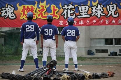 24 コーチ陣3にん