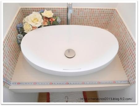 造作洗面台の幅