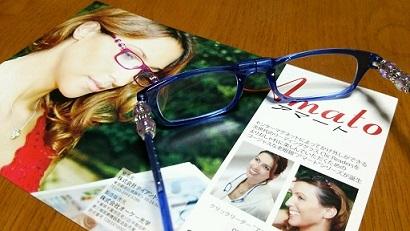 老眼鏡(^^;)