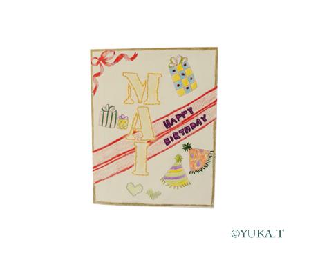 yuka_2.jpg