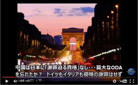 【動画】仏RFI 中国は日本に「謝罪迫る資格なし!」莫大なODAを忘れたか?ドイツもイタリアも侵略の謝罪はせず [嫌韓ちゃんねる ~日本の未来のために~ 記事No4868