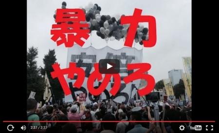 総がかり国会前デモで警察の警備線突破にSEALsも扇動していたことが判明 [嫌韓ちゃんねる ~日本の未来のために~ 記事No4934