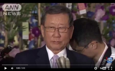 【動画】韓国外務省が『全ての努力を無に帰す大愚行』を全世界に公開。日本がこれ以上謝罪する必要がないと証明してしまう [嫌韓ちゃんねる ~日本の未来のために~ 記事No4989