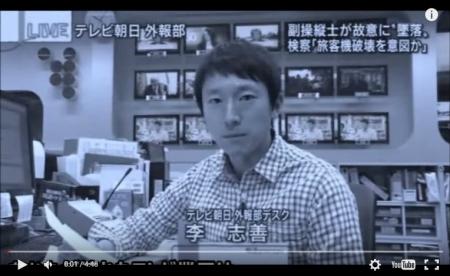 テレビ業界の在日特権と帰化人だらけの芸能人の実態を宣告され絶望した日本人の告白がヤバイ! [嫌韓ちゃんねる ~日本の未来のために~ 記事No4995