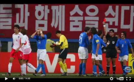 【動画】2002年W杯の韓国戦はやっぱり買収されていたことが判明か? [嫌韓ちゃんねる ~日本の未来のために~ 記事No5010
