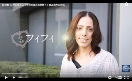 【動画】フィフィ「もう在日に温情措置する時代じゃない。この国に寄生してうまいとこドリ、感謝もしない、挙句に人権侵害と騒ぐ」 [嫌韓ちゃんねる ~日本の未来のために~ 記事No5104