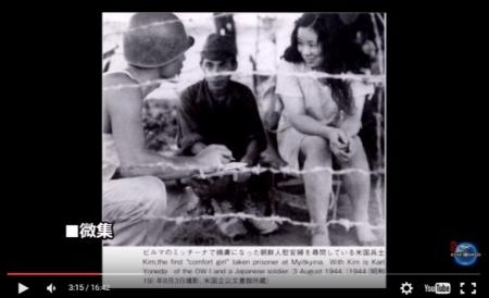 【動画】米軍公文書No 49「慰安婦は売春婦またはプロの従軍売春婦である」日本人戦争捕虜尋問レポート [嫌韓ちゃんねる ~日本の未来のために~ 記事No5105