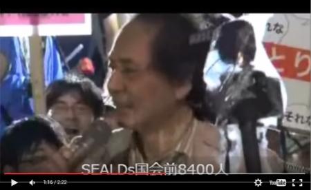 SEALDsデモに参加した学者のコールがガキの悪口レベルに見える [嫌韓ちゃんねる ~日本の未来のために~ 記事No5153