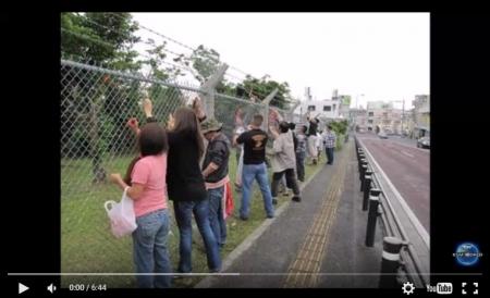 【動画】普天間基地 フェンスの赤いテープに何の意味 ガラス片が仕込まれている [嫌韓ちゃんねる ~日本の未来のために~ 記事No5349