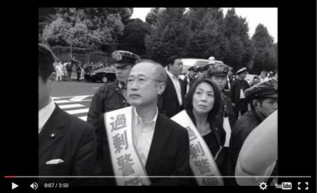 有田ヨシフ議員警察に過剰警備の解除を申し入れるも・・・ [嫌韓ちゃんねる ~日本の未来のために~ 記事No5380