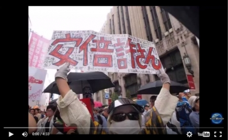 """【動画】""""安保反対デモの正体""""が『海外で盛大に拡散されて』波紋を呼んだ模様。中国・韓国の不正介入が世界の晒し者に [嫌韓ちゃんねる ~日本の未来のために~ 記事No5397"""