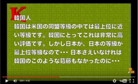 【韓国の反応】韓国発狂!米国に『日本と差別している』と文句を言う韓国 [嫌韓ちゃんねる ~日本の未来のために~ 記事No5418