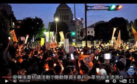 【動画】マスコミ大絶賛の国会前安保法案反対デモに参加していた極左活動家が機動隊員を暴行 革労協主流派の関係先捜索 警視庁 [嫌韓ちゃんねる ~日本の未来のために~ 記事No5436