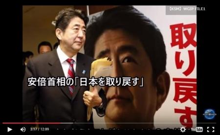 【動画】WGIP FILE 2 安倍首相が中韓・左翼勢力にバッシングされる本当の理由 [嫌韓ちゃんねる ~日本の未来のために~ 記事No5647