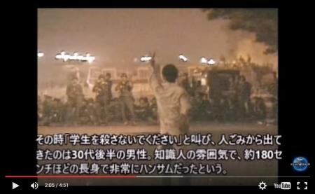 【動画】六・四天安門事件 最初の死者の目撃証言「民族の英雄」 [嫌韓ちゃんねる ~日本の未来のために~ 記事No5788
