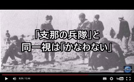 【動画】南京事件 日本軍元少尉の日記が明かす「士気」と「規律」、中国匪賊の「蛮行」 [嫌韓ちゃんねる ~日本の未来のために~ 記事No5812
