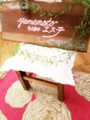 14yamamoto (2)