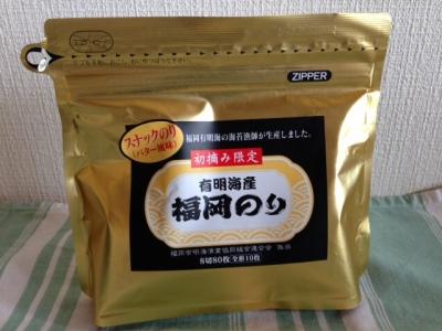 14ふじた (9)