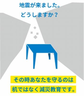 gensai1 (1)