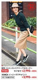 styling_08_150915.jpg