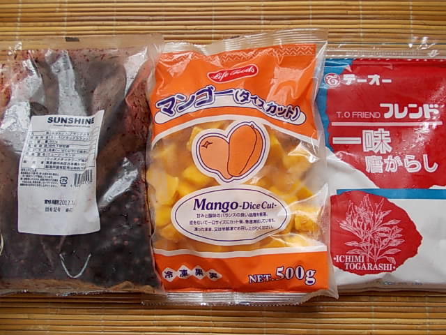 Food 20150830