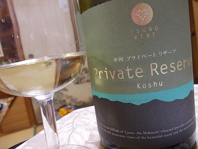 Wine 20150913