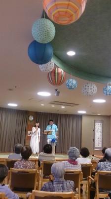 2015-09-25ハッピーズ3