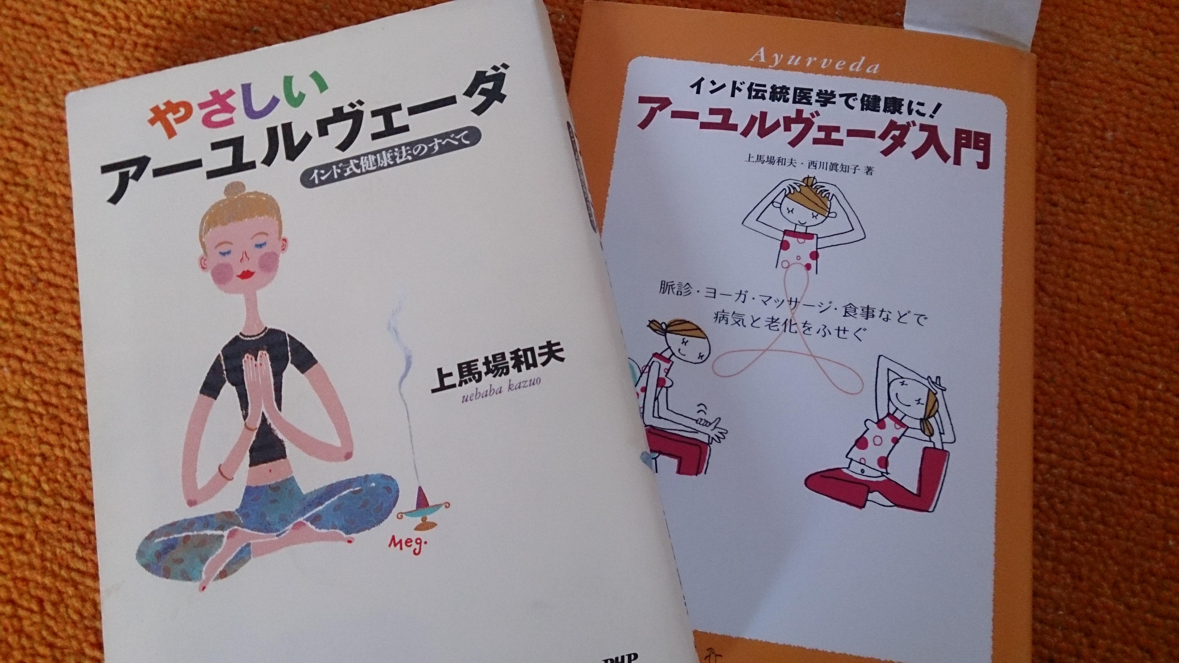 20151012 参考図書