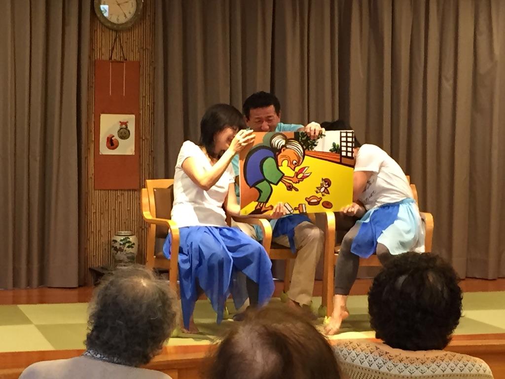 2015-09-25ハッピーズ7