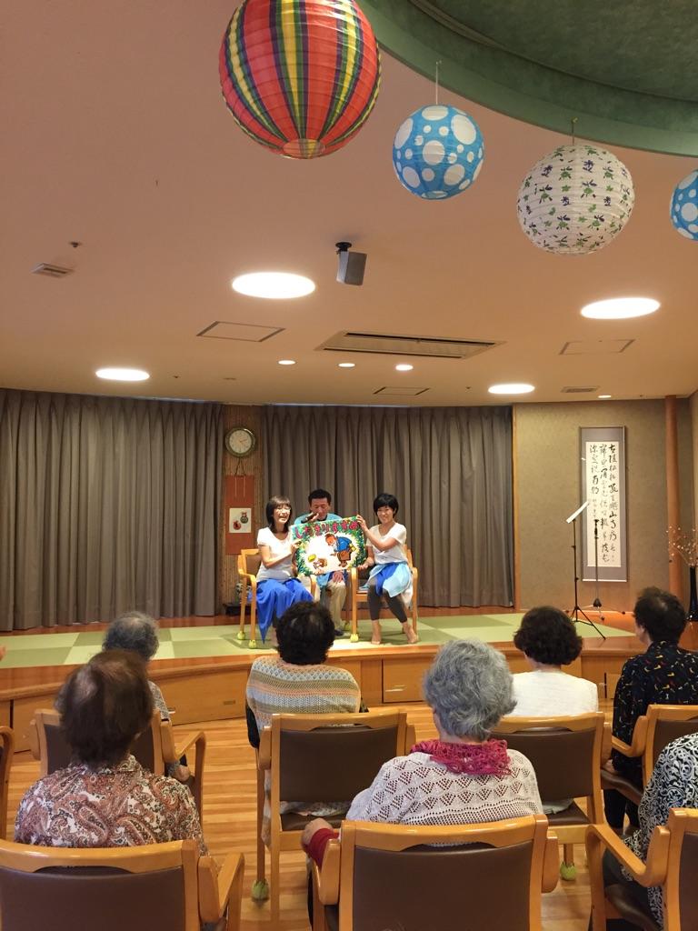 2015-09-25ハッピーズ8