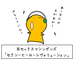 20150927-3.png