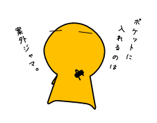 20150927-4.png