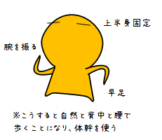 20150927-5.png