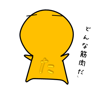 20150927-8.png