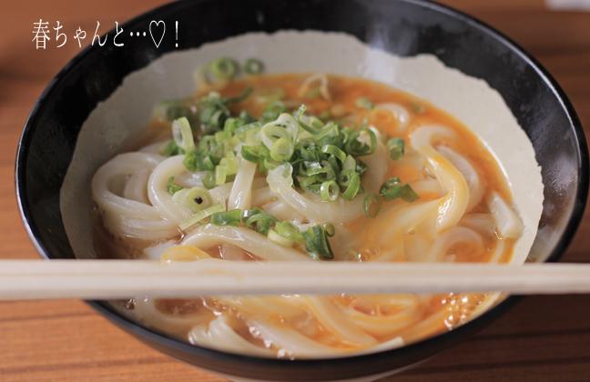 IMG_8919香川うどん