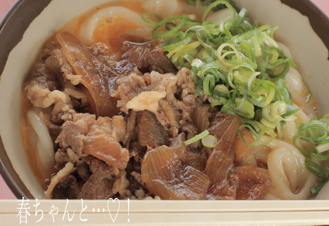 IMG_8989香川うどん