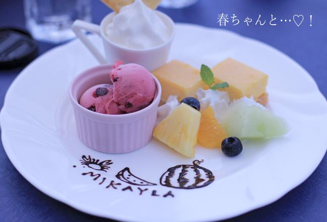 IMG_9047香川