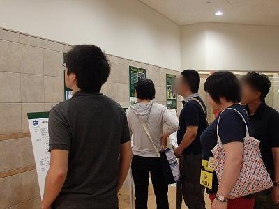 修正1:JRA新潟競馬場
