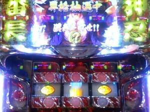 2015-08-16-07 全灯チャンス
