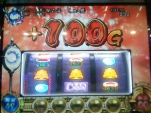 2015-08-28-03 サクラ玉から100G