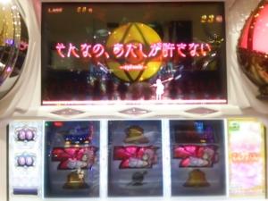 2015-08-31-20 夜からあんこ