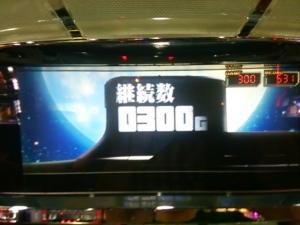 2015-09-08-09 300G