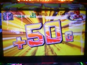 2015-09-09-10 50G