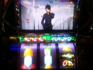 2015-09-09-23 超ずるり目