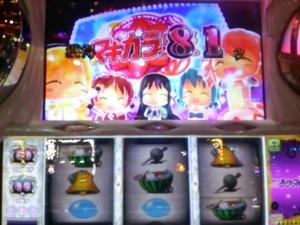2015-09-02-02 最終レア役スイカART
