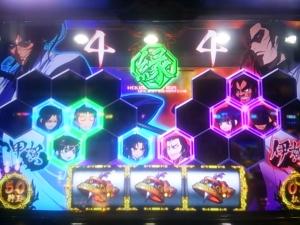 2015-09-07-13 巻物→緑