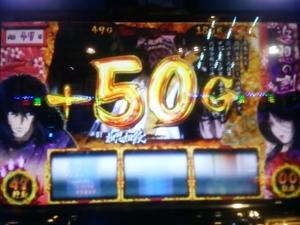2015-09-11-01 +50G