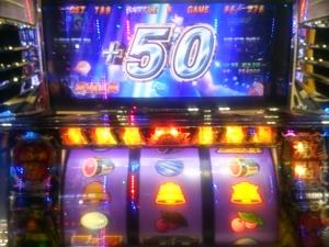 2015-09-12-17 強ベル50G