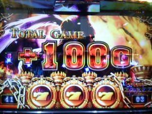 2015-09-13-03 天井100G