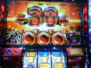 2015-09-13-04 中段黄30G